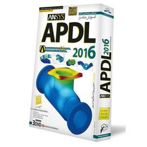 آموزش Ansys APDL 2016 به صورت تصویری