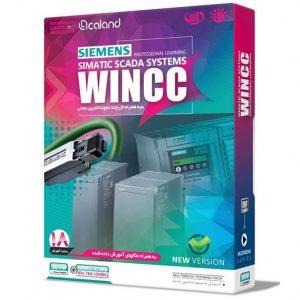 آموزش WinCC