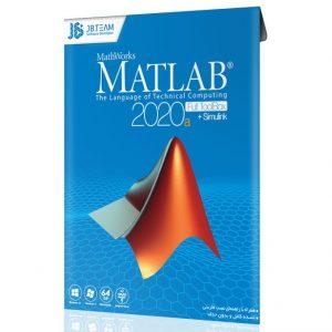 Matlab 2020