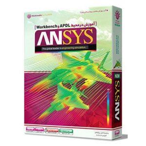 ANSYSY 19آموزش در محیط Apdl و Workbench