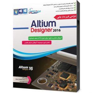 آموزش آلتیوم دیزاینر (Altium Designer 2016) – برد مدار چاپی