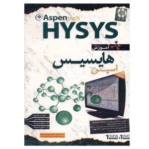 آموزش اسپن هایسیس Aspen HYSYS