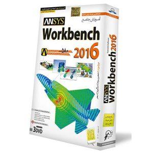 آموزش Ansys Workbench 2016 به صورت تصویری