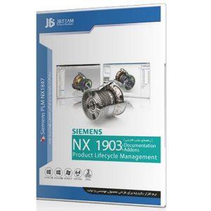 نرم افزار Siemens NX 1903