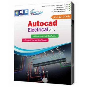 آموزش اتوکد الکتریکال همراه نرم افزار ۲۰۲۱ Autocad Electrical